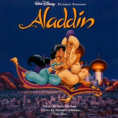 Aladdin Soundtrack CD. Aladdin Soundtrack