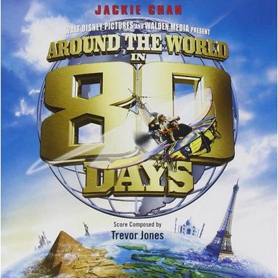 Around the World in 80 Days Soundtrack CD. Around the World in 80 Days Soundtrack