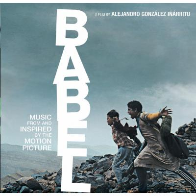 Babel Soundtrack CD. Babel Soundtrack