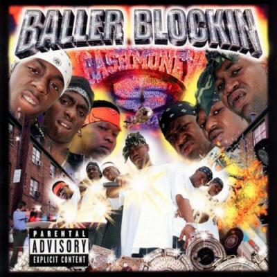 Baller Blockin' Soundtrack CD. Baller Blockin' Soundtrack