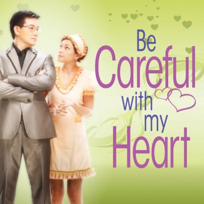 Be Careful With My Heart Soundtrack CD. Be Careful With My Heart Soundtrack