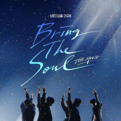 Bring the Soul Soundtrack CD. Bring the Soul Soundtrack