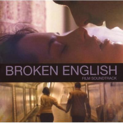 Broken English Soundtrack CD. Broken English Soundtrack