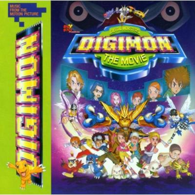 Digimon: the Movie Soundtrack CD. Digimon: the Movie Soundtrack