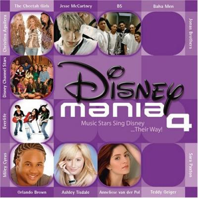 Disneymania 4 Soundtrack CD. Disneymania 4 Soundtrack