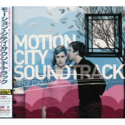 Even If It Kills Me Soundtrack CD. Even If It Kills Me Soundtrack