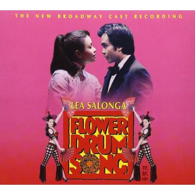 Flower Drum Song Soundtrack CD. Flower Drum Song Soundtrack