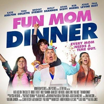 Fun Mom Dinner Soundtrack CD. Fun Mom Dinner Soundtrack