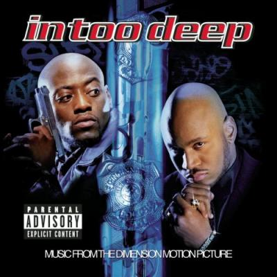 In Too Deep Soundtrack CD. In Too Deep Soundtrack