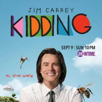 Kidding Soundtrack CD. Kidding Soundtrack