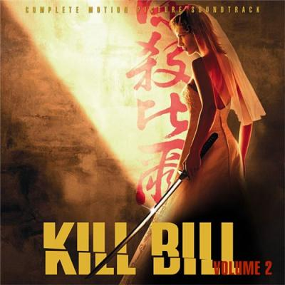 Kill Bill: Volume 2 Soundtrack CD. Kill Bill: Volume 2 Soundtrack