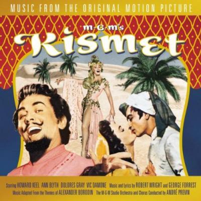Kismet Soundtrack CD. Kismet Soundtrack