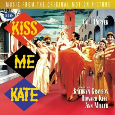 Kiss Me, Kate Soundtrack CD. Kiss Me, Kate Soundtrack
