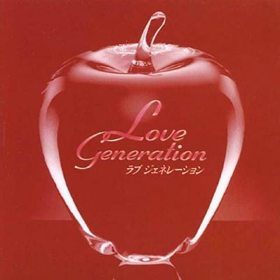 Love Generation Soundtrack CD. Love Generation Soundtrack