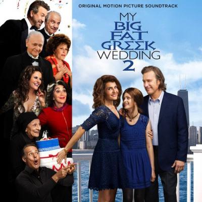 My Big Fat Greek Wedding 2 Soundtrack CD. My Big Fat Greek Wedding 2 Soundtrack