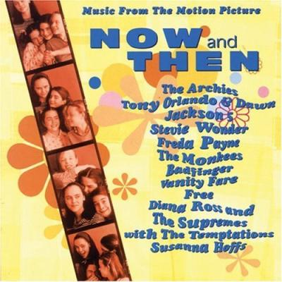 Now And Then Soundtrack CD. Now And Then Soundtrack