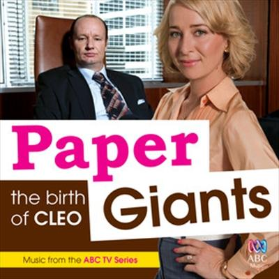 Paper Giants Soundtrack CD. Paper Giants Soundtrack