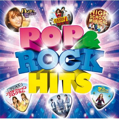 Pop It Rock It! Soundtrack CD. Pop It Rock It! Soundtrack