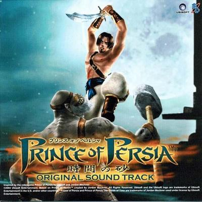 Prince of Persia: The Sands of Time Soundtrack CD. Prince of Persia: The Sands of Time Soundtrack Soundtrack lyrics