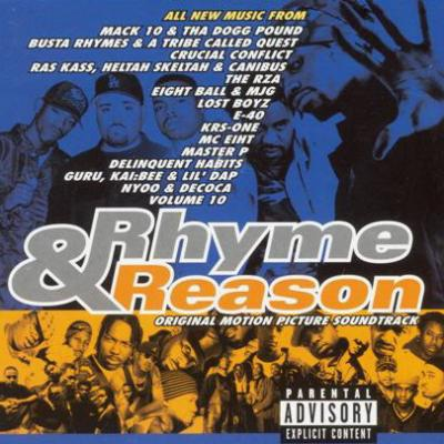 Rhyme & Reason Soundtrack CD. Rhyme & Reason Soundtrack