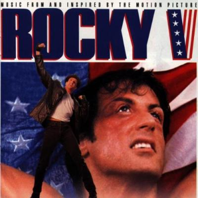 Rocky V Soundtrack CD. Rocky V Soundtrack