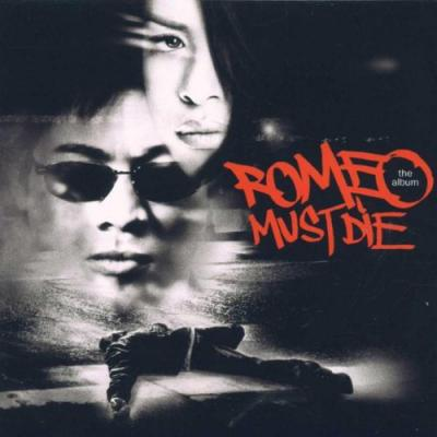 Romeo Must Die Soundtrack CD. Romeo Must Die Soundtrack
