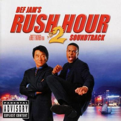 Rush Hour 2 Soundtrack CD. Rush Hour 2 Soundtrack