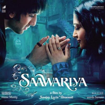 Saawariya Soundtrack CD. Saawariya Soundtrack