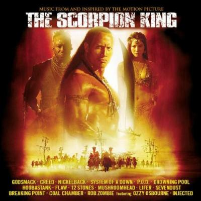 Scorpion King Soundtrack CD. Scorpion King Soundtrack
