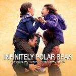 Infinitely Polar Bear Soundtrack CD. Infinitely Polar Bear Soundtrack