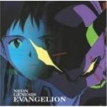Neon Genesis Evangelion Soundtrack CD. Neon Genesis Evangelion Soundtrack
