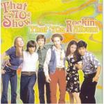 That 70's Show Presents: Rockin Soundtrack CD. That 70's Show Presents: Rockin Soundtrack