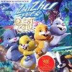 Zhu Zhu Pets Quest For Zhu Soundtrack CD. Zhu Zhu Pets Quest For Zhu Soundtrack