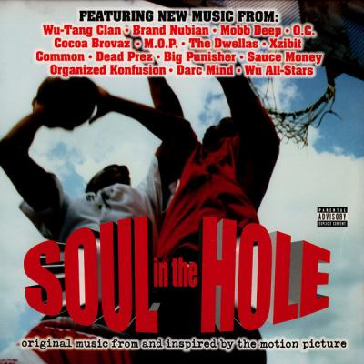 Soul in the Hole Soundtrack CD. Soul in the Hole Soundtrack