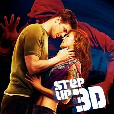 Step Up 3D Soundtrack CD. Step Up 3D Soundtrack