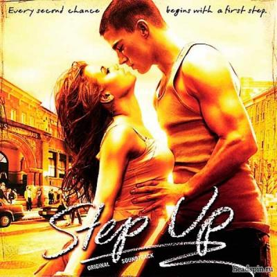 Step Up Soundtrack CD. Step Up Soundtrack