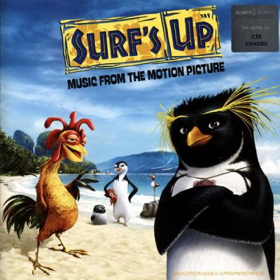 Surf's Up Soundtrack CD. Surf's Up Soundtrack