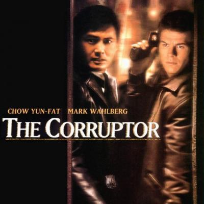 The Corruptor Soundtrack CD. The Corruptor Soundtrack