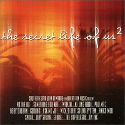 The Serect Life Of Us 2 Soundtrack CD. The Serect Life Of Us 2 Soundtrack Soundtrack lyrics