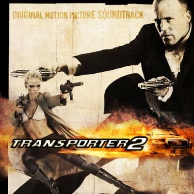 Transporter 2 Soundtrack CD. Transporter 2 Soundtrack