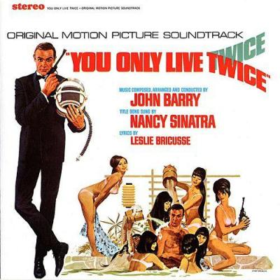 You Only Live Twice Soundtrack CD. You Only Live Twice Soundtrack